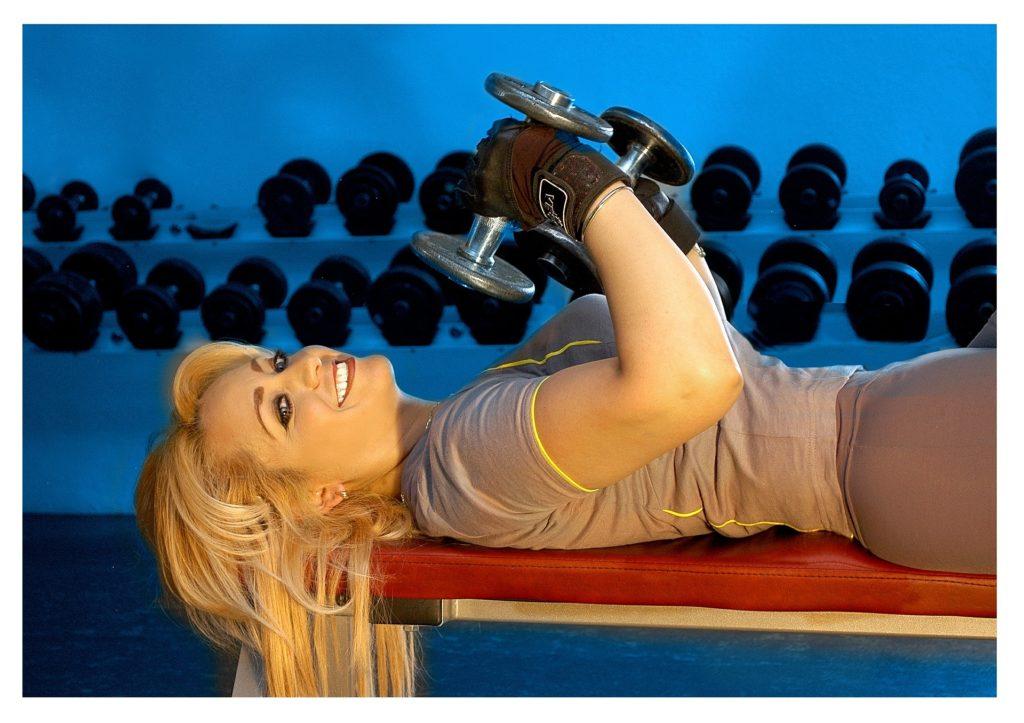 Fitness Clubs – wie gut sind sie wirklich? auf blog-kade.de